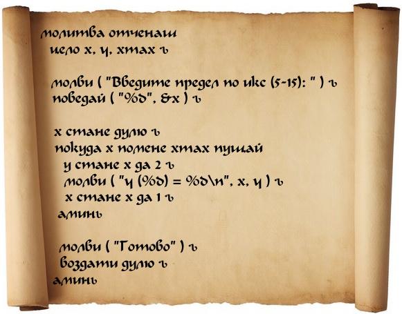 Старославянский СиЪ