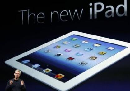 Новый iPad поступит в продажу 16 марта