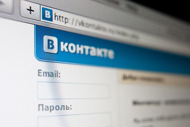 Продвижение приложений ВКонтакте