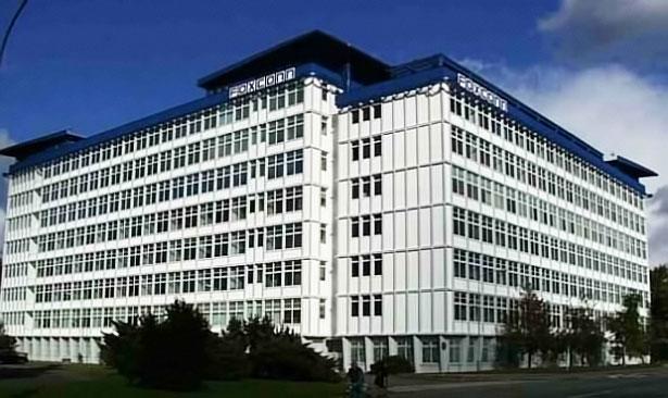Представители компании Foxconn строят китайскую штаб-квартиру