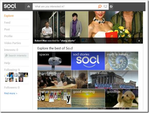 Экспериментальная социальная сеть от Microsoft