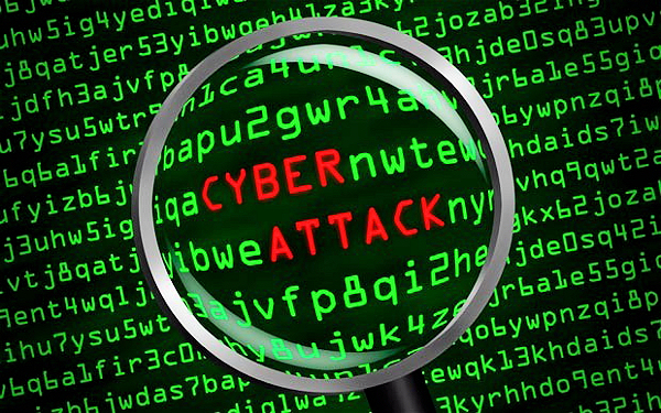 Кибер-атака чуть не унесла $78 млн