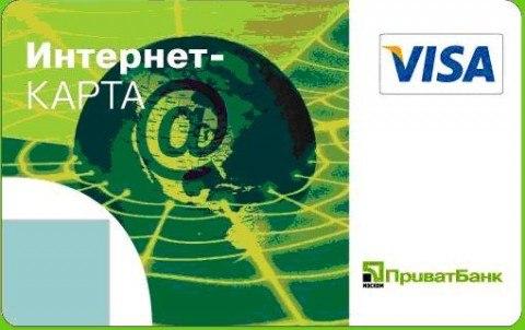 Москомприват банк начал обслуживать клиентов в Саратове, Казани, Саранске и Рязани