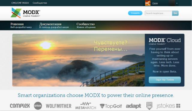Русскоязычные CMS начинают продвигать на рынок windows хостинг