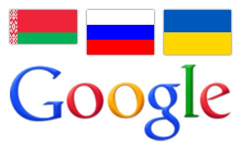 Новый дизайн выдачи Гугла