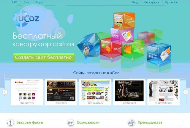 Создание сайта на Юкозе