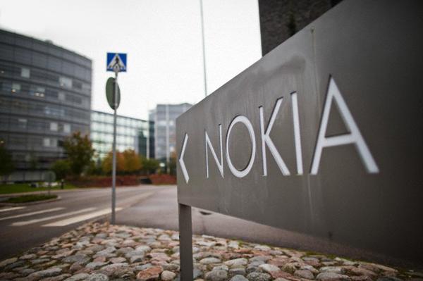 Nokia сократит более тысячи ИТ-специалистов