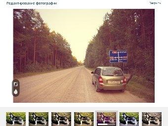«ВКонтакте» появился встроенный графический редактор