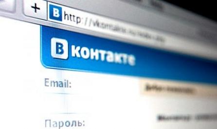 Две команды волонтеров разругались из-за группы «ВКонтакте», что вылилось в 100-тысячный штраф