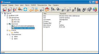ZBackup — новый инструмент для бэкапа данных с дедупликацией