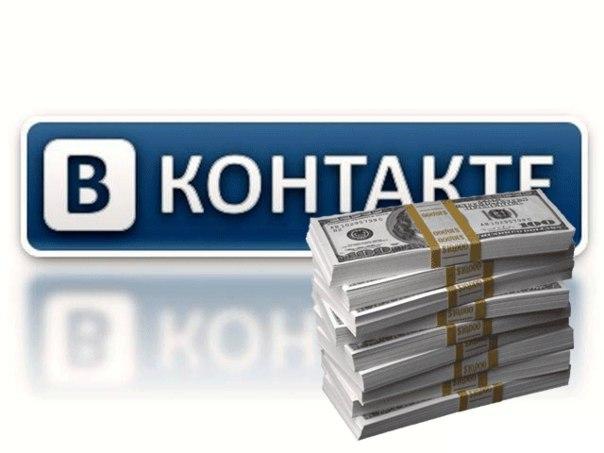 «ВКонтакте» открывает биржу постов